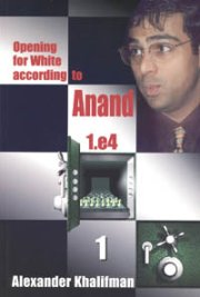 Opening for White According to Anand 1